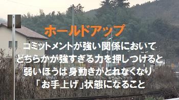 f:id:sumikichi52:20170804183053j:plain