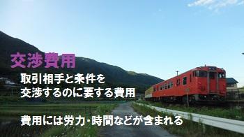 f:id:sumikichi52:20170804183056j:plain