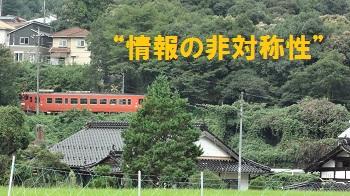 f:id:sumikichi52:20170804183057j:plain