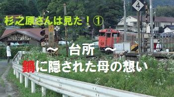 f:id:sumikichi52:20170804183058j:plain
