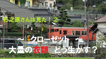 f:id:sumikichi52:20170804183059j:plain