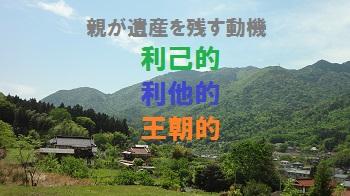 f:id:sumikichi52:20170804183100j:plain