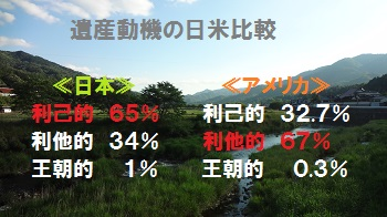 f:id:sumikichi52:20170804183101j:plain