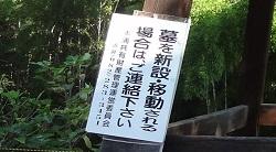 f:id:sumikichi52:20170806184311j:plain