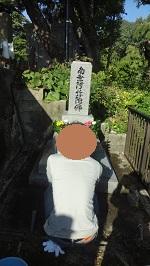 f:id:sumikichi52:20170806184321j:plain