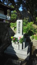 f:id:sumikichi52:20170806184325j:plain