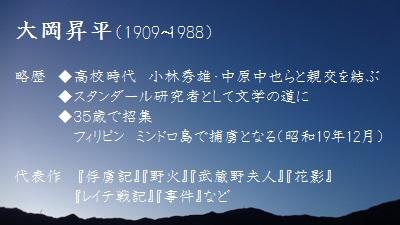 f:id:sumikichi52:20170809101835j:plain