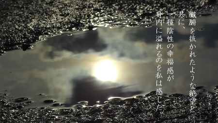 f:id:sumikichi52:20170809101843j:plain