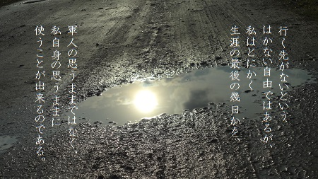 f:id:sumikichi52:20170809101844j:plain