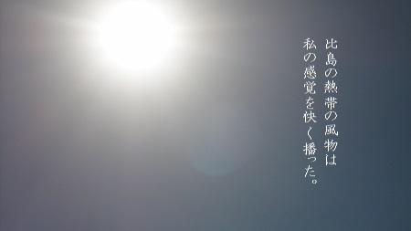 f:id:sumikichi52:20170809101845j:plain