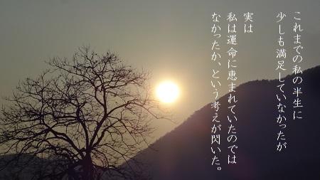 f:id:sumikichi52:20170809101847j:plain