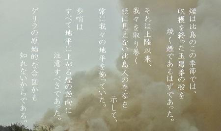 f:id:sumikichi52:20170809101848j:plain