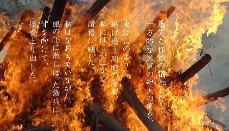 f:id:sumikichi52:20170809101851j:plain