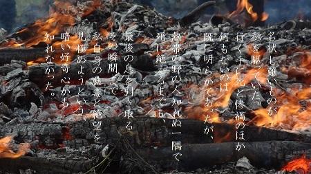 f:id:sumikichi52:20170809101852j:plain