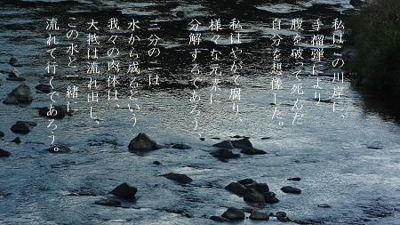 f:id:sumikichi52:20170809101853j:plain