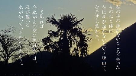 f:id:sumikichi52:20170809101857j:plain