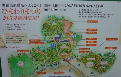 f:id:sumikichi52:20170813140211j:plain