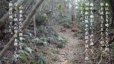 f:id:sumikichi52:20170815212848j:plain