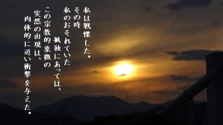 f:id:sumikichi52:20170815212853j:plain