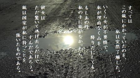 f:id:sumikichi52:20170815212900j:plain