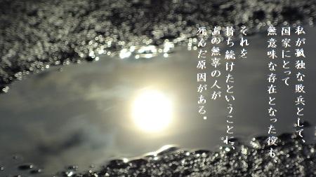 f:id:sumikichi52:20170815212901j:plain