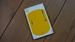 f:id:sumikichi52:20170817103536j:plain