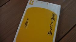 f:id:sumikichi52:20170817103537j:plain