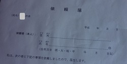 f:id:sumikichi52:20170822142847j:plain