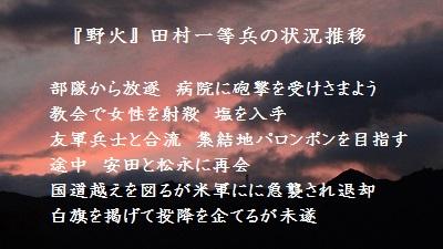 f:id:sumikichi52:20170823100041j:plain