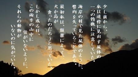 f:id:sumikichi52:20170823100043j:plain