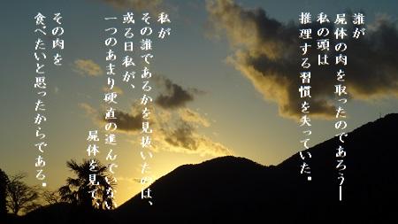 f:id:sumikichi52:20170823100044j:plain