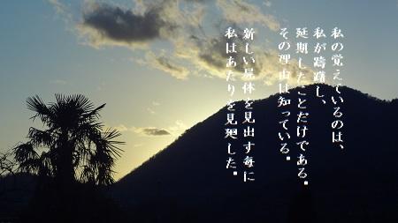 f:id:sumikichi52:20170823100045j:plain