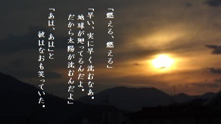 f:id:sumikichi52:20170823100047j:plain