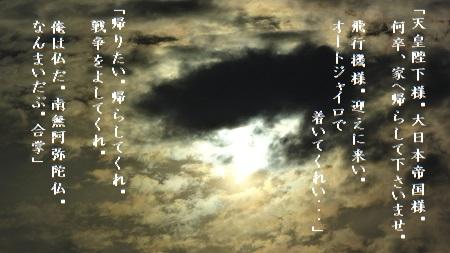 f:id:sumikichi52:20170823100049j:plain