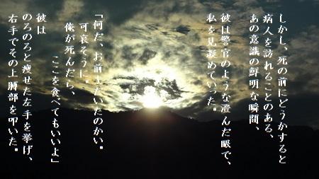 f:id:sumikichi52:20170823100050j:plain