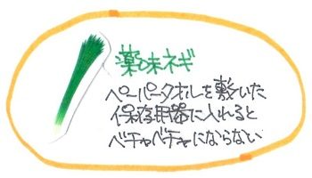 f:id:sumikichi52:20170824121250j:plain