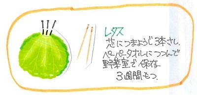 f:id:sumikichi52:20170824121253j:plain