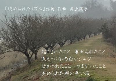 f:id:sumikichi52:20170828133848j:plain