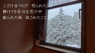 f:id:sumikichi52:20170828133849j:plain