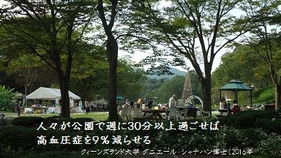 f:id:sumikichi52:20170829135305j:plain