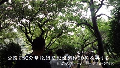f:id:sumikichi52:20170829135306j:plain