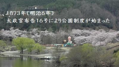 f:id:sumikichi52:20170829135308j:plain