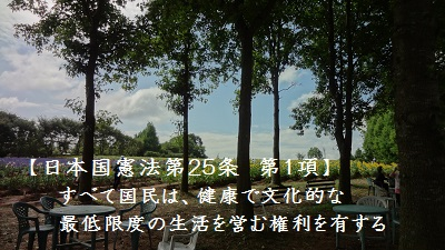f:id:sumikichi52:20170829135309j:plain