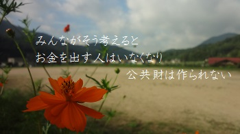 f:id:sumikichi52:20170829135312j:plain