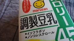 f:id:sumikichi52:20170902153351j:plain