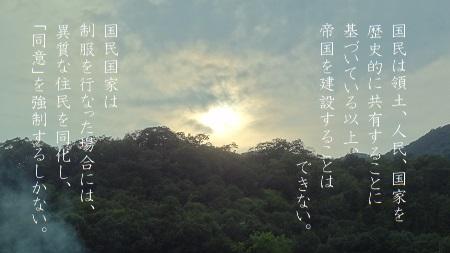 f:id:sumikichi52:20170917185605j:plain