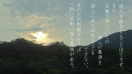 f:id:sumikichi52:20170917185606j:plain