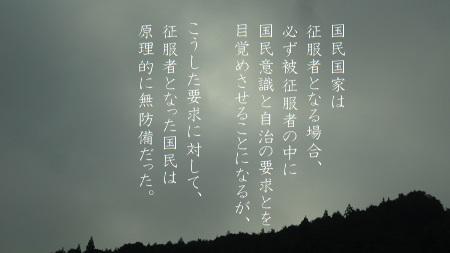 f:id:sumikichi52:20170917185607j:plain