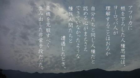 f:id:sumikichi52:20170917185608j:plain