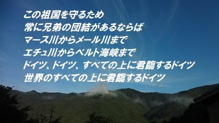 f:id:sumikichi52:20170917185609j:plain